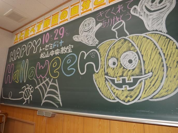 ハロウィンイベント実施報告