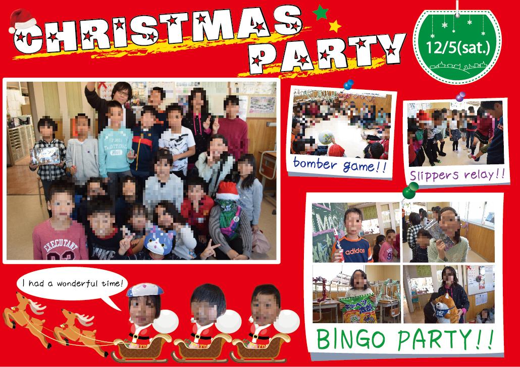 2015Dクリスマス会