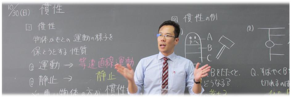 質の高い授業を提供するための、プロフェッショナルな講師陣