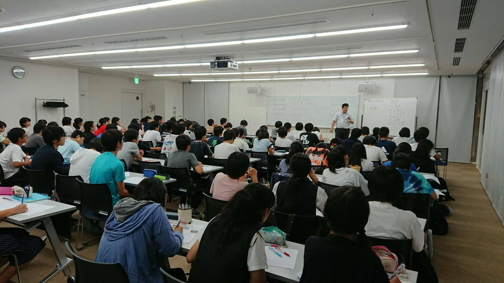 埼玉県公立高等学校入試 学校選択問題 特別対策授業実施!