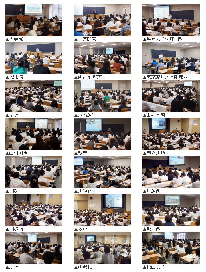 受験に強い!トーゼミグループの入試講演会 実施報告