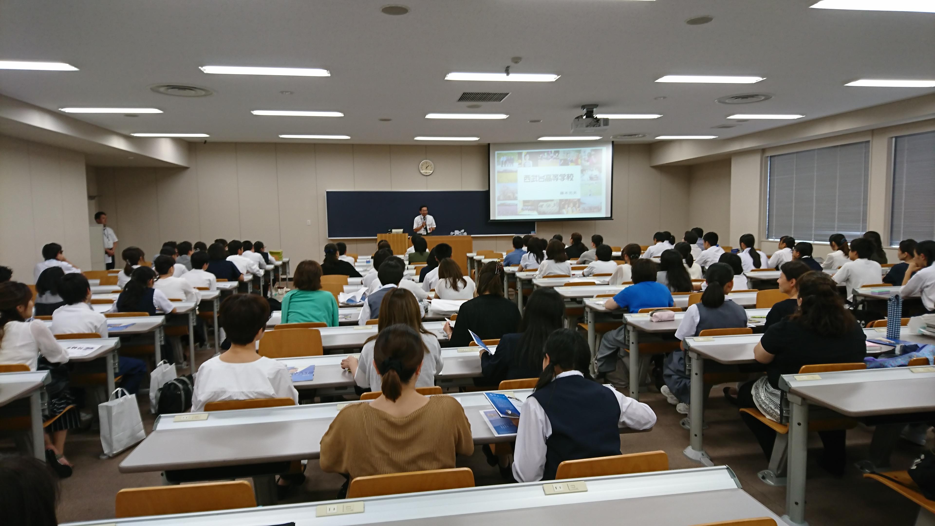 受験に強い!学習塾トーゼミグループの入試講演会