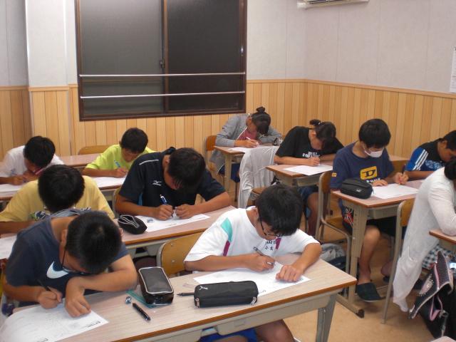 学習塾トーゼミ 高坂校 定期テスト対策