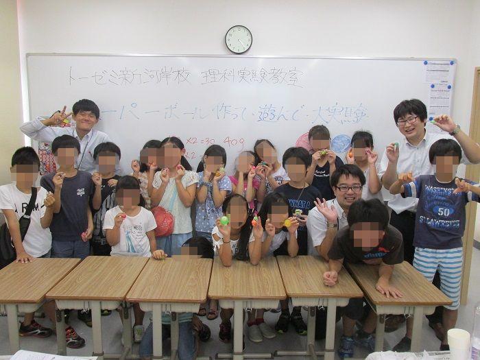 小学生理科実験教室 スーパーボール作り 学習塾トーゼミ 新河岸校