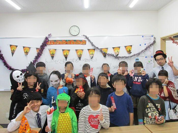 【小学生イベント】ハロウィンパーティ大盛況!(学習塾トーゼミ 新河岸校)