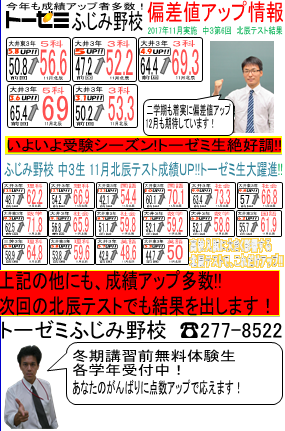 20171120135811