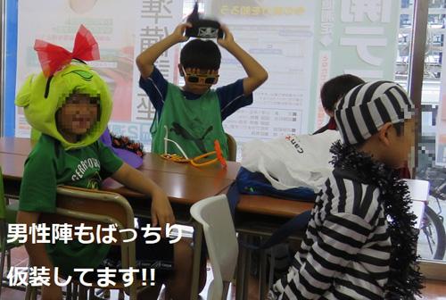 小学生★ハロウインパーティー!(学習塾トーゼミ 扇台校)
