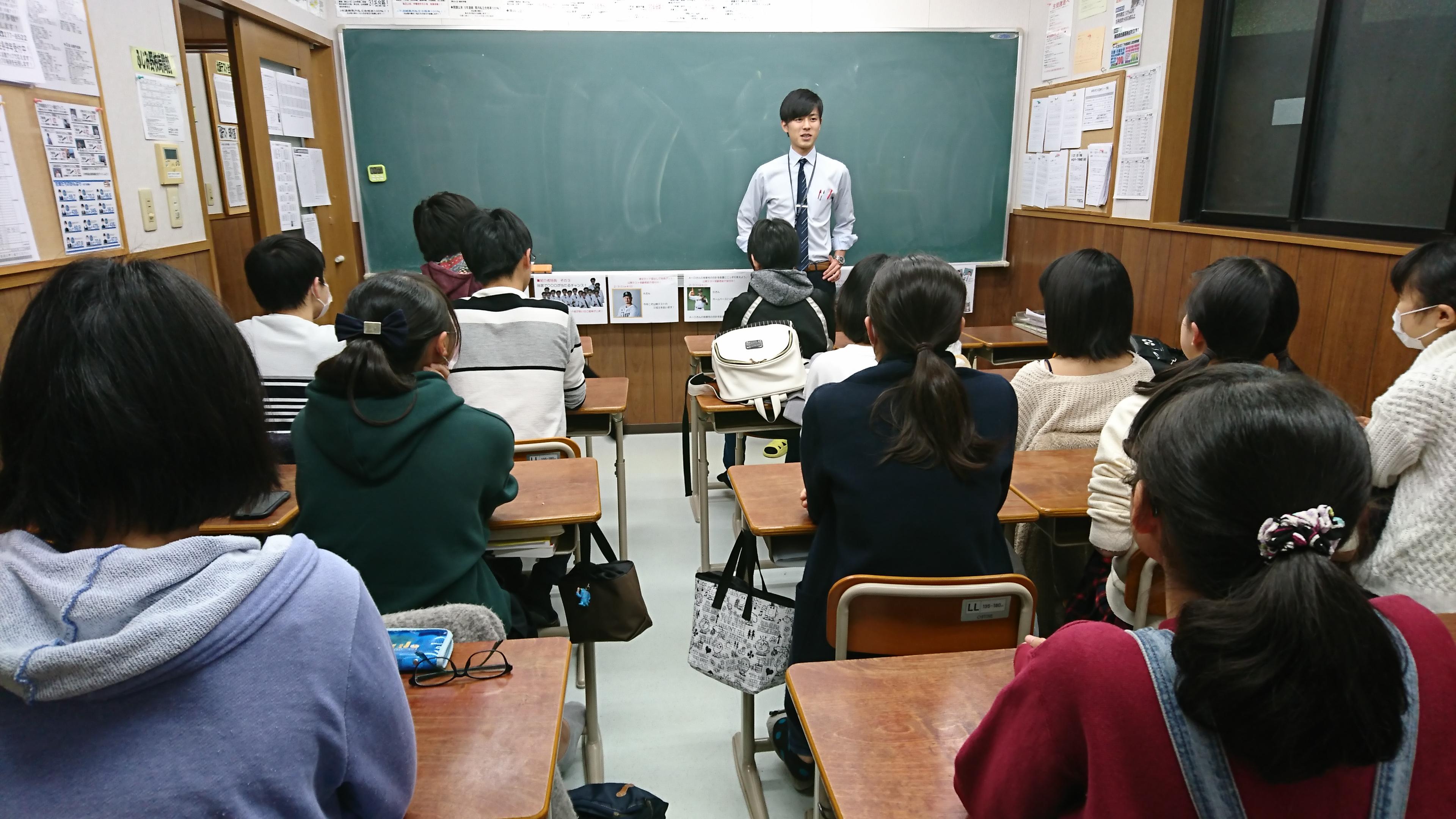 私立高校入試前 壮行会実施!(学習塾トーゼミ ふじみ野校)
