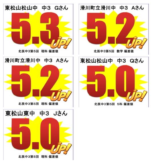 181012%ef%bc%95%e5%8c%97%e8%be%b0%e2%91%a3