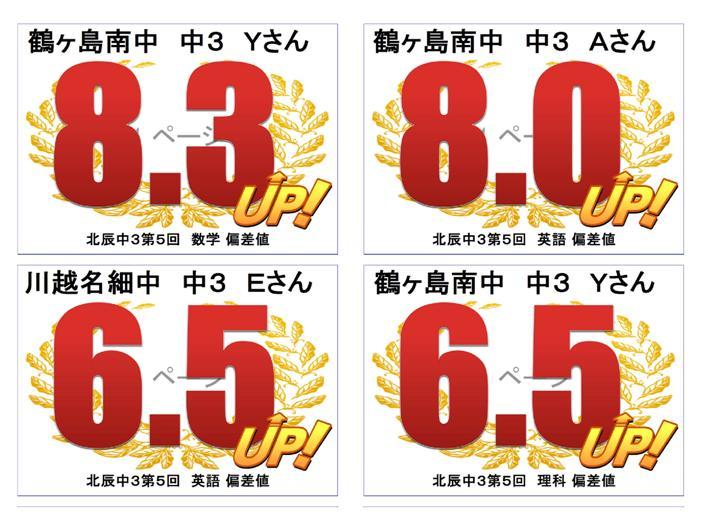 %e5%8c%97%e8%be%b0%e3%82%a2%e3%83%83%e3%83%97%e6%8e%b2%e7%a4%ba18-05-002
