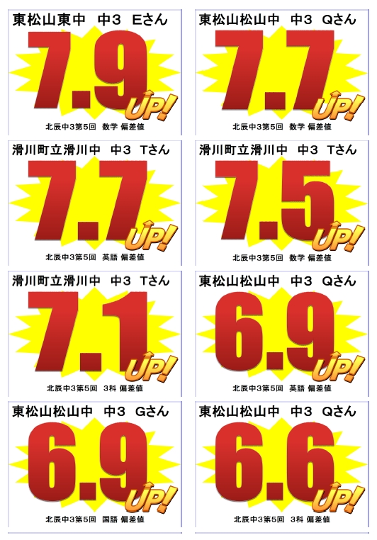 181012%ef%bc%95%e5%8c%97%e8%be%b0%e2%91%a1