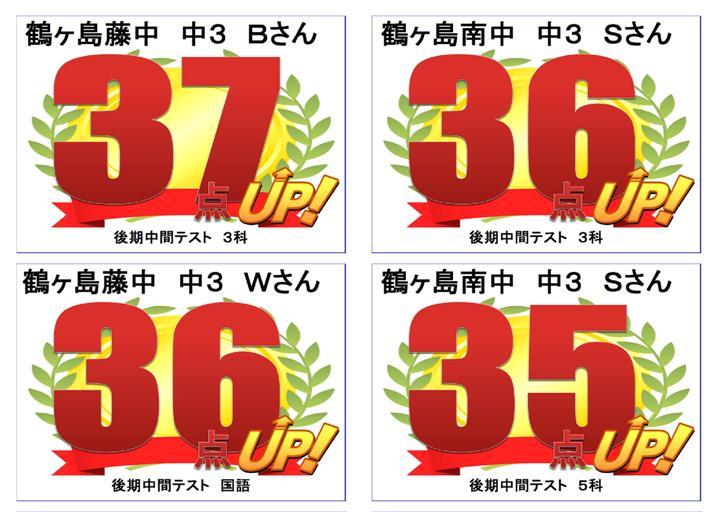 %e5%ae%9a%e6%9c%9f%e3%82%a2%e3%83%83%e3%83%97%e6%8e%b2%e7%a4%ba%e3%80%8018-03-002