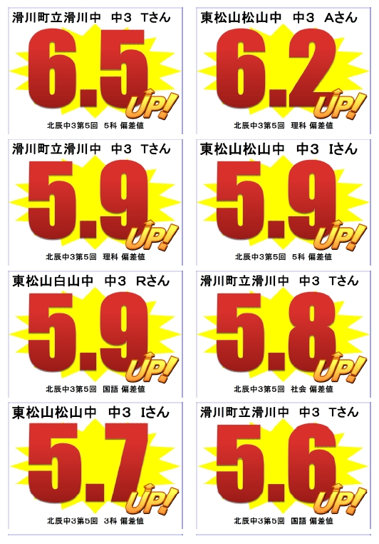 181012%ef%bc%95%e5%8c%97%e8%be%b0%e2%91%a2