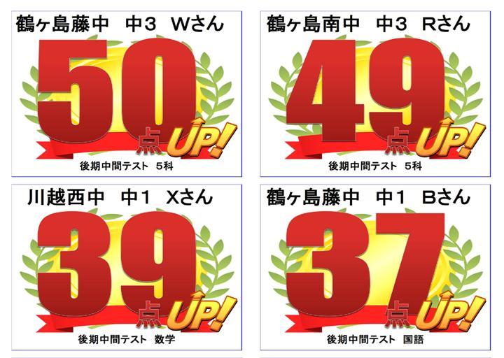 %e5%ae%9a%e6%9c%9f%e3%82%a2%e3%83%83%e3%83%97%e6%8e%b2%e7%a4%ba%e3%80%8018-03-001