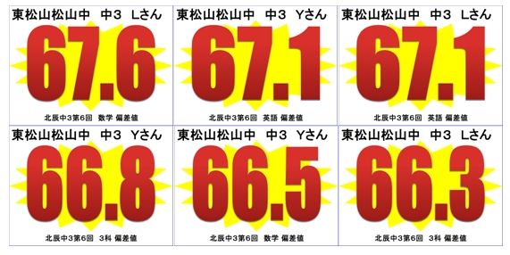 1806%e5%8c%97%e8%be%b0%e2%91%a1