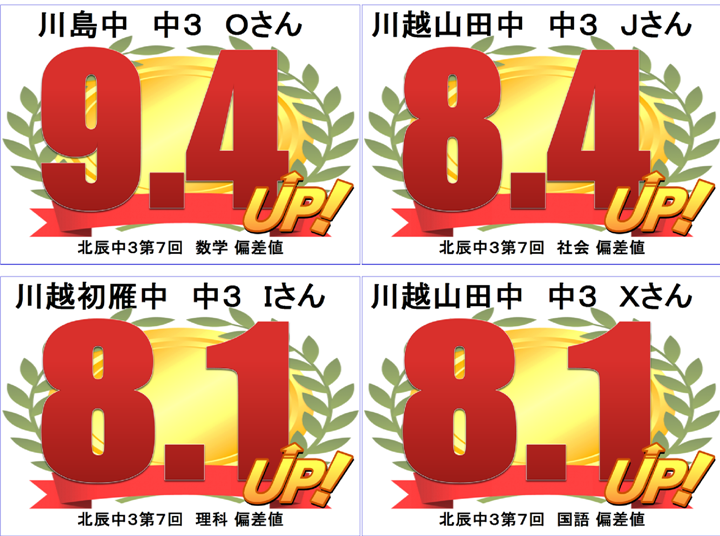 %e5%8c%97%e8%be%b0%e3%82%a2%e3%83%83%e3%83%97%e6%8e%b2%e7%a4%ba%e3%80%8018-07-004