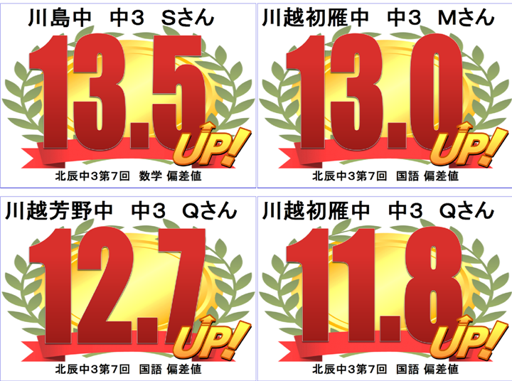 %e5%8c%97%e8%be%b0%e3%82%a2%e3%83%83%e3%83%97%e6%8e%b2%e7%a4%ba%e3%80%8018-07-001
