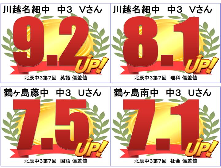 %e5%8c%97%e8%be%b0%e3%82%a2%e3%83%83%e3%83%97%e6%8e%b2%e7%a4%ba%e3%80%8018-07k-002