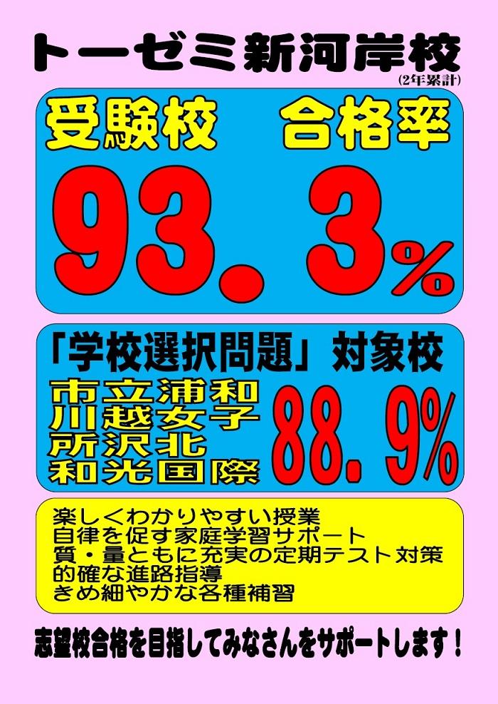 %e8%a1%a8%e7%b4%99