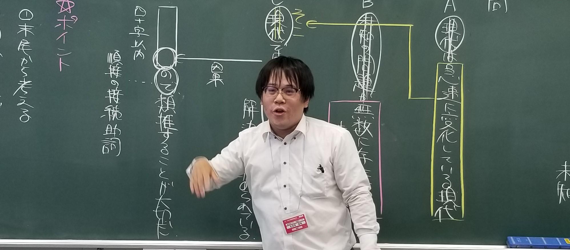 トーゼミ 坂戸校 生田目 1