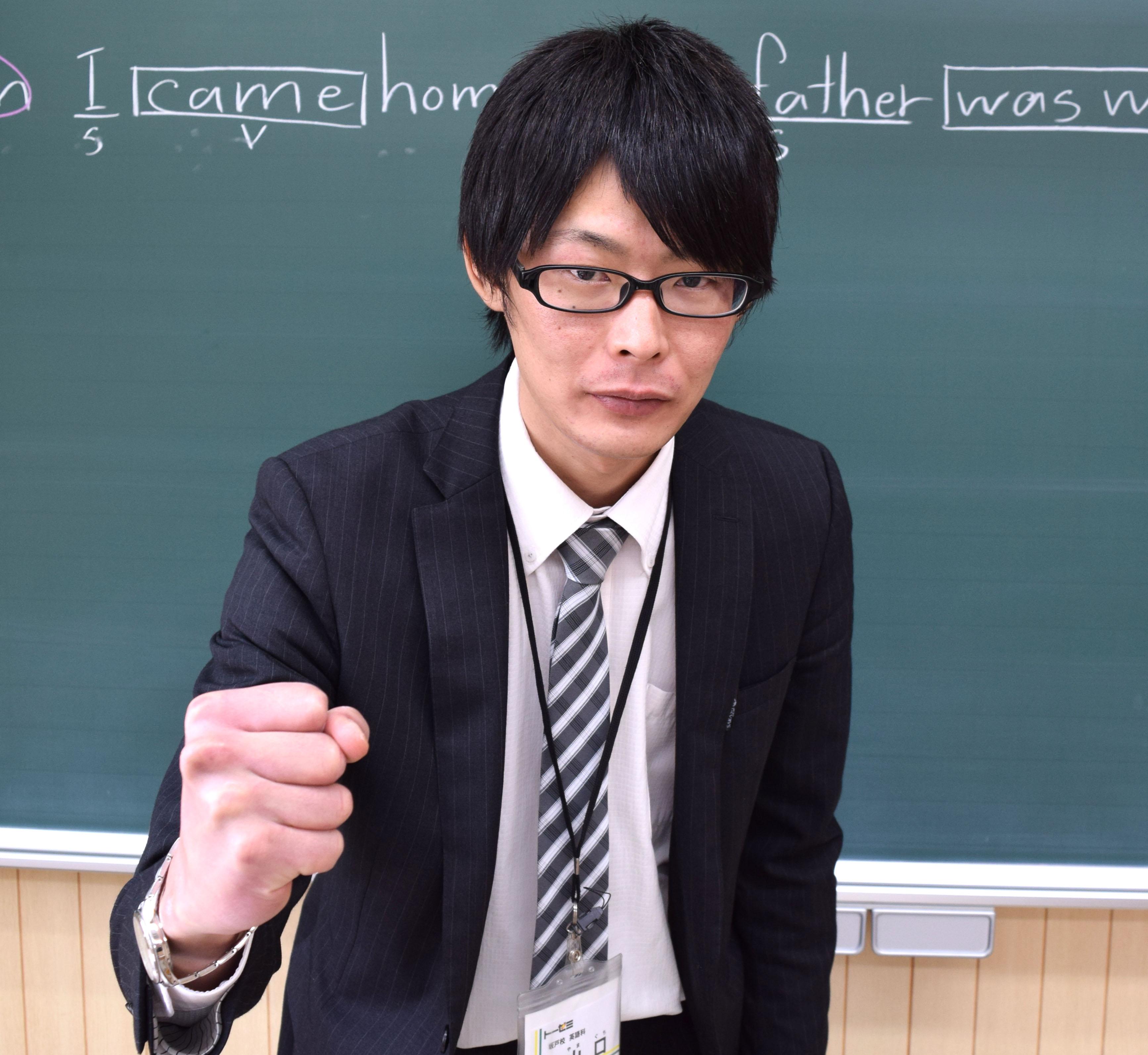 校長 山口 紘司
