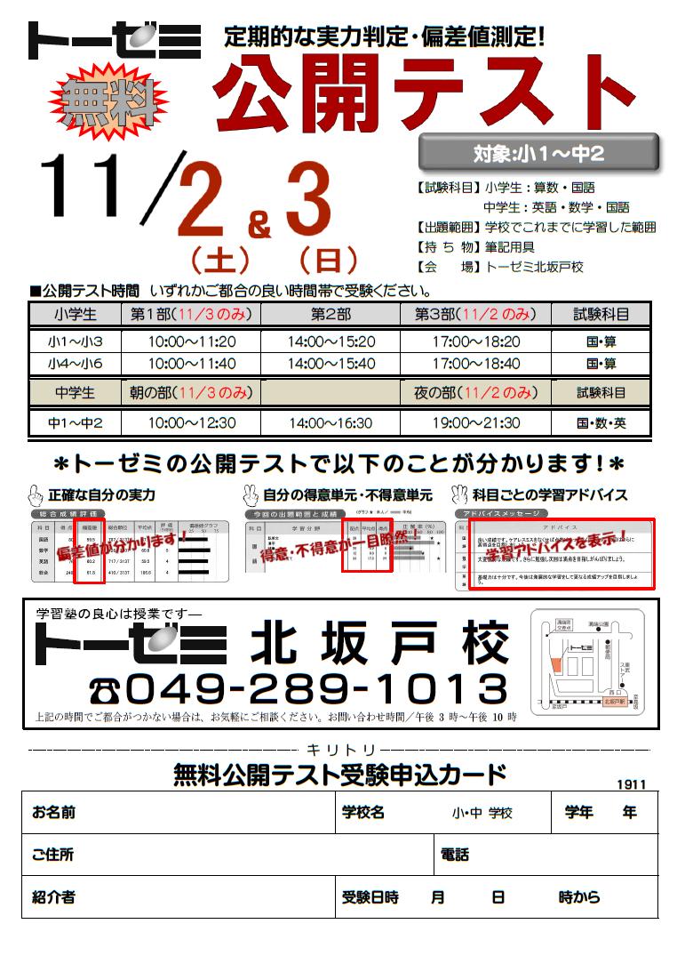 d1234eca3d39c16ad426eb66f1e05124