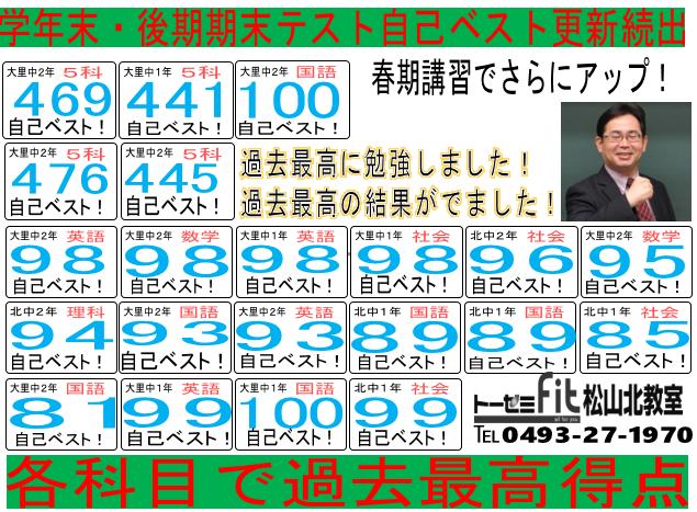 20200316173217
