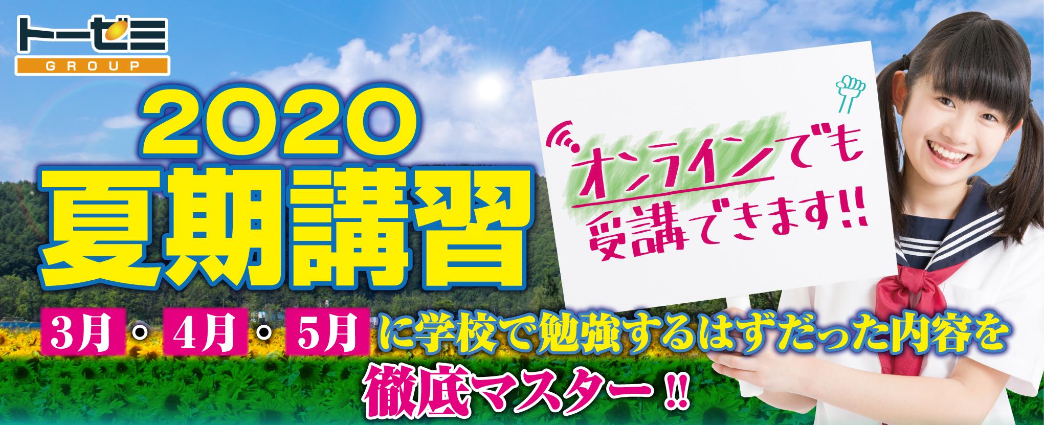 2006_入試講演会バナー