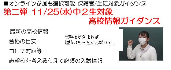 20201111123126