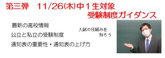 20201111123145