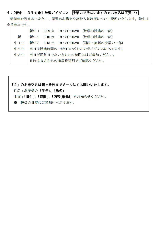 6cc8f6fd4263a1d637ff38521200d8a5