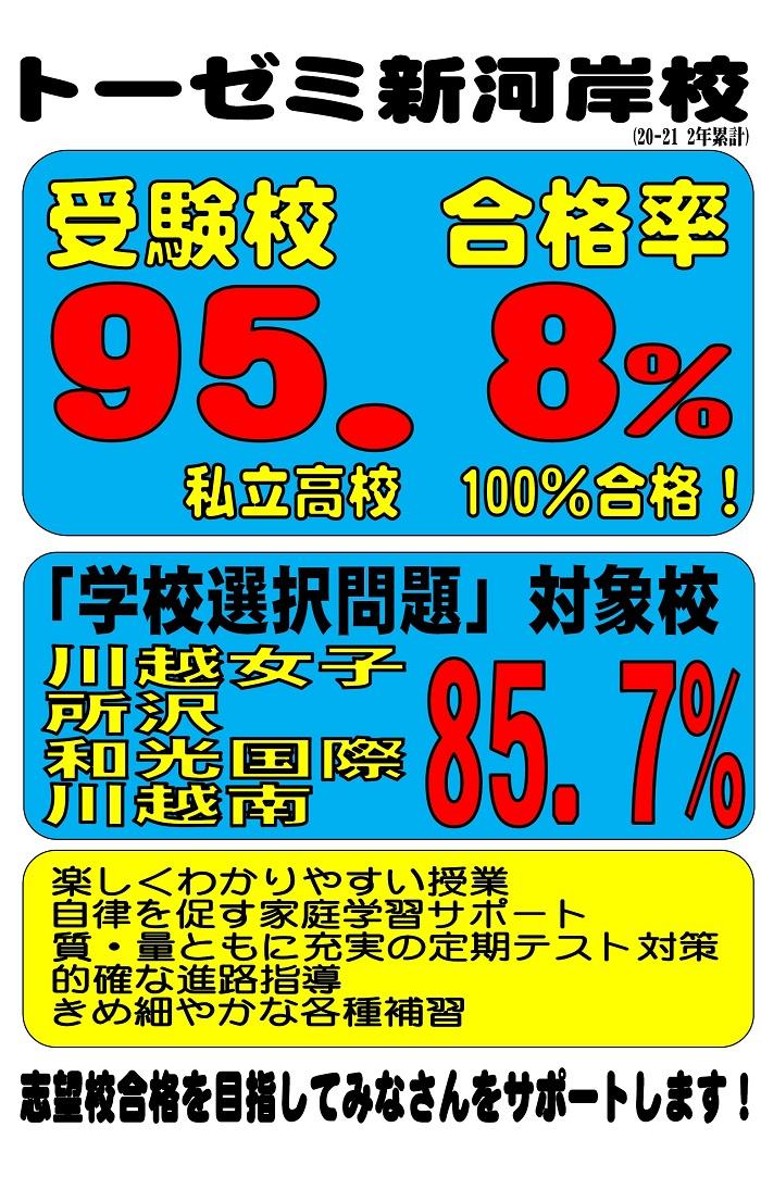 111111111111111111%e7%84%a1%e9%a1%8c